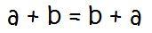 Kommutativgesetz der Addition