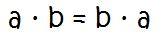 Kommutativgesetz der Multiplikation